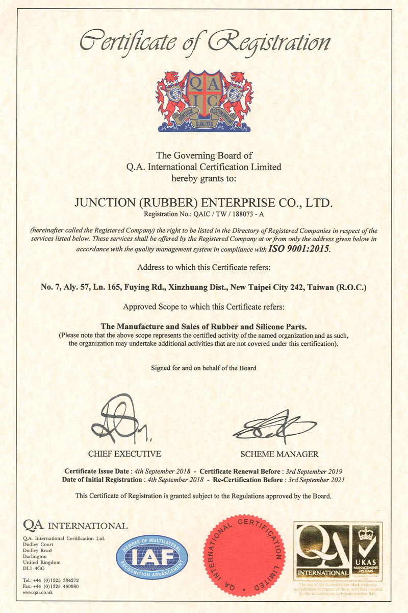 QA證書_ISO9001e